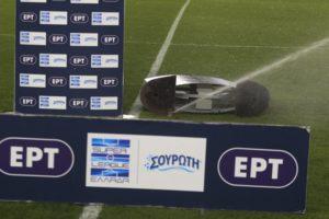 Η απάντηση της ΕΡΤ στην καταγγελία Ολυμπιακού για τα τηλεοπτικά δικαιώματα – News.gr