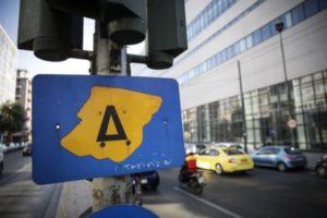 Δακτύλιος 2019: Πότε επιστρέφει στο κέντρο της Αθήνας; – Cars