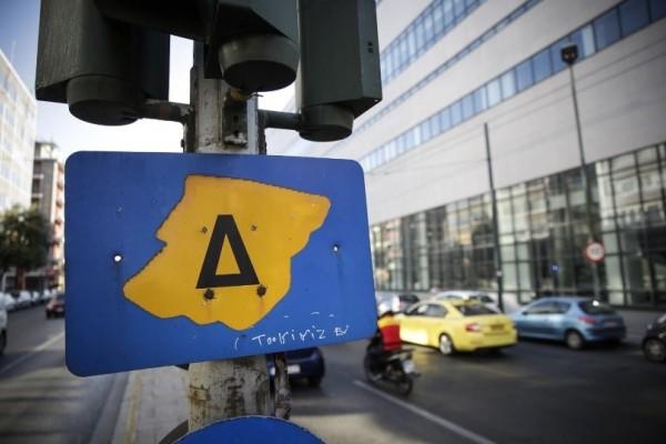 Δακτύλιος 2019: Πότε επιστρέφει στο κέντρο της Αθήνας; - Cars