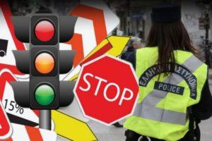 Αυτές είναι οι πέντε κλασικές διαφωνίες στον δρόμο! Πόσο καλά ξέρετε τον ΚΟΚ; – Cars