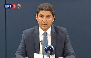Ξεκινάνε προπονήσεις στις 5 Μαΐου οι ομάδες της Superleague – News.gr