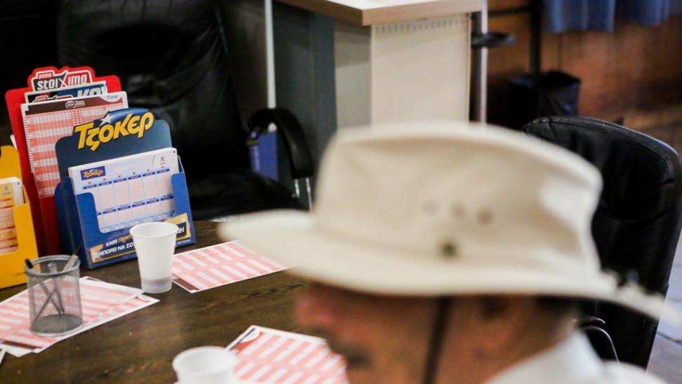Τζακ ποτ στο τζόκερ: Πόσα κληρώνει την Κυριακή - Μέχρι πότε γίνεται κατάθεση δελτίων