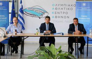 Συνάντηση Αυγενάκη-ΕΟΕ για τις εκλογές στις ομοσπονδίες – News.gr