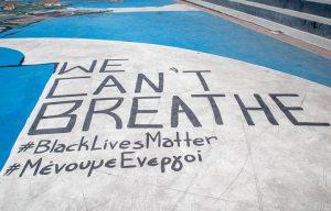 «We Can't Breathe» στο γκράφιτι του Αντετοκούνμπο στα Σεπόλια – News.gr