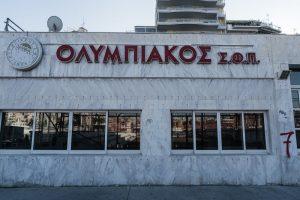 Παρέμβαση κυβέρνησης και FIFA-UEFA ζητά ο Ολυμπιακός για τον ορισμό του τελικού – News.gr