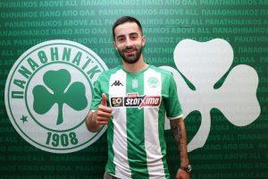 Παίκτης του Παναθηναϊκού ο Αντόνιο Σαβιέρ – News.gr