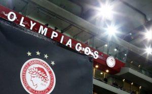 Επιστολή Ολυμπιακού σε FIFAκαι UEFA για τον τελικό – News.gr
