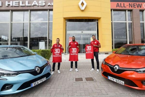Ο Ολυμπιακός γιορτάζει με τη Renault 30 Χρόνια Renault CLIO - Cars