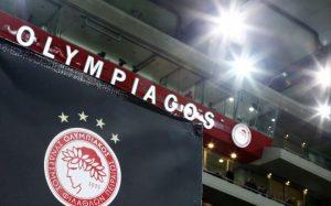 Παίκτες του Ολυμπιακού στο πάρτι στη Συγγρού – Τι ανακοίνωσε η ΠΑΕ – News.gr