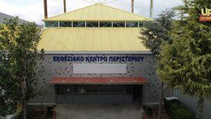 Επιχείρηση Ελευθερία-Εκθεσιακό Περιστερίου: Tο μεγαλύτερο εμβολιαστικό κέντρο Ελλάδας