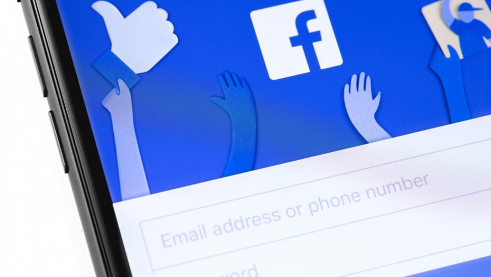 Γκάφα Facebook: «Έριξε» σελίδα γαλλικής πόλης - Το όνομα που μπέρδεψε τον αλγόριθμο