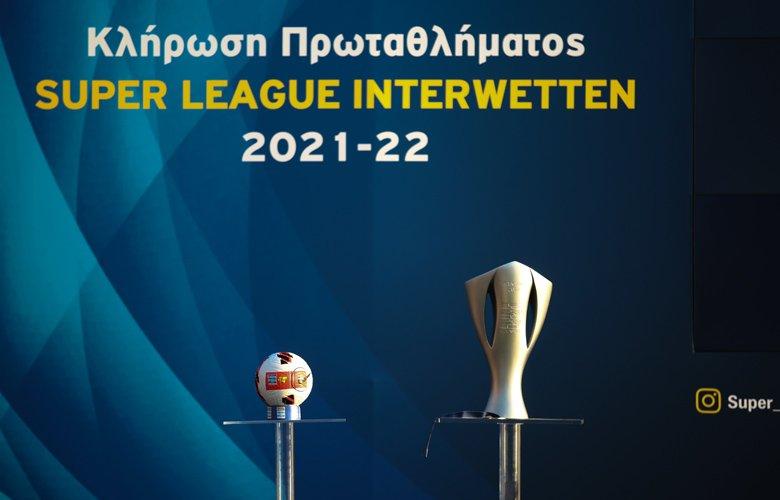 Την 5η αγωνιστική το ντέρμπι Ολυμπιακού – Παναθηναϊκού – News.gr