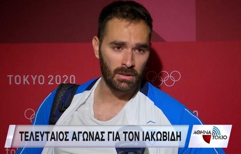 Δάκρυσε όλη η Ελλάδα από την εξομολόγηση του Ιακωβίδη – News.gr